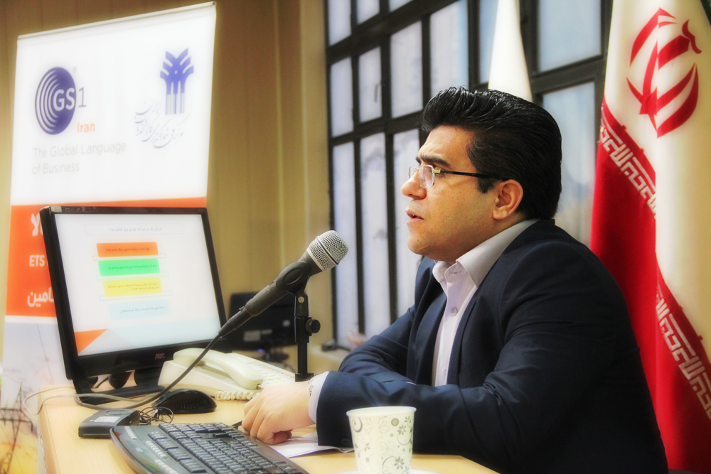 پیوستن شرکت توزیع برق یزد به سامانه ردیابی و تایید اصالت کالا
